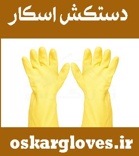 oskargloves
